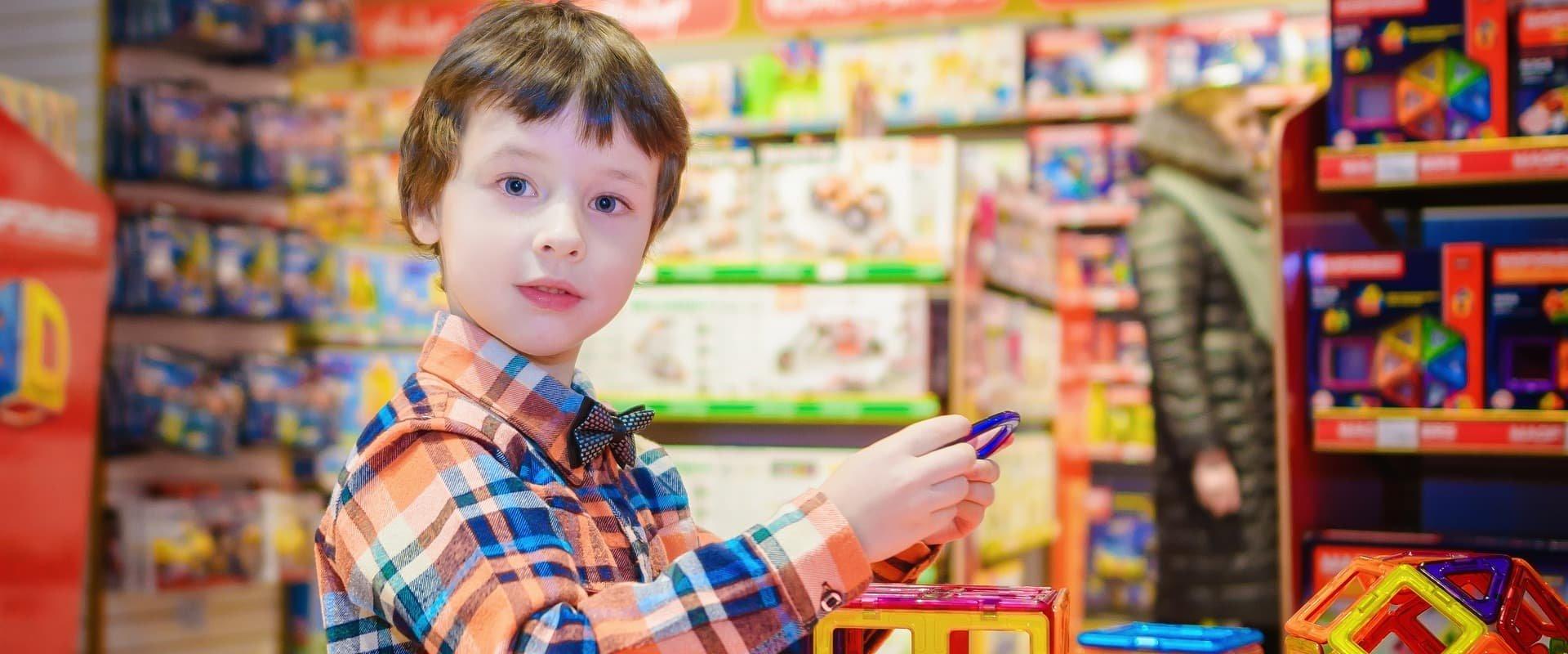 Spielwaren Großhandel und Spielwarengeschäft Einzelhandel Software