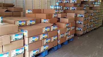 News: COSYS Pakettransport Cloud Demo bekommt ein neues Gesicht