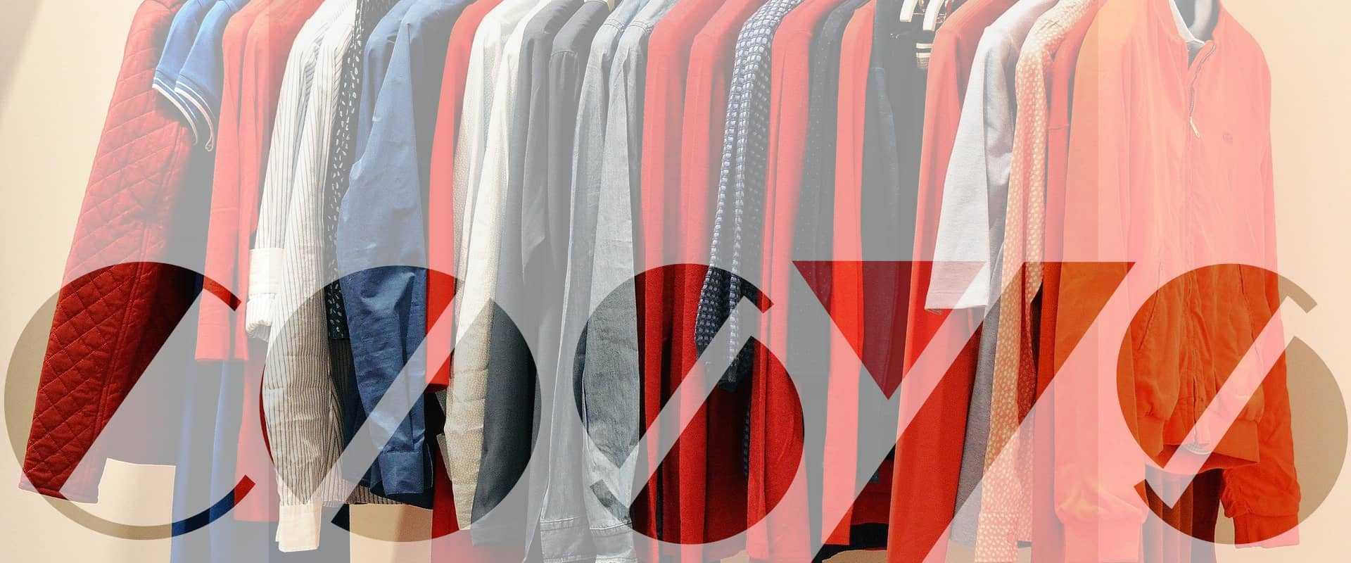 COSYS POS Software für den Textil Einzelhandel