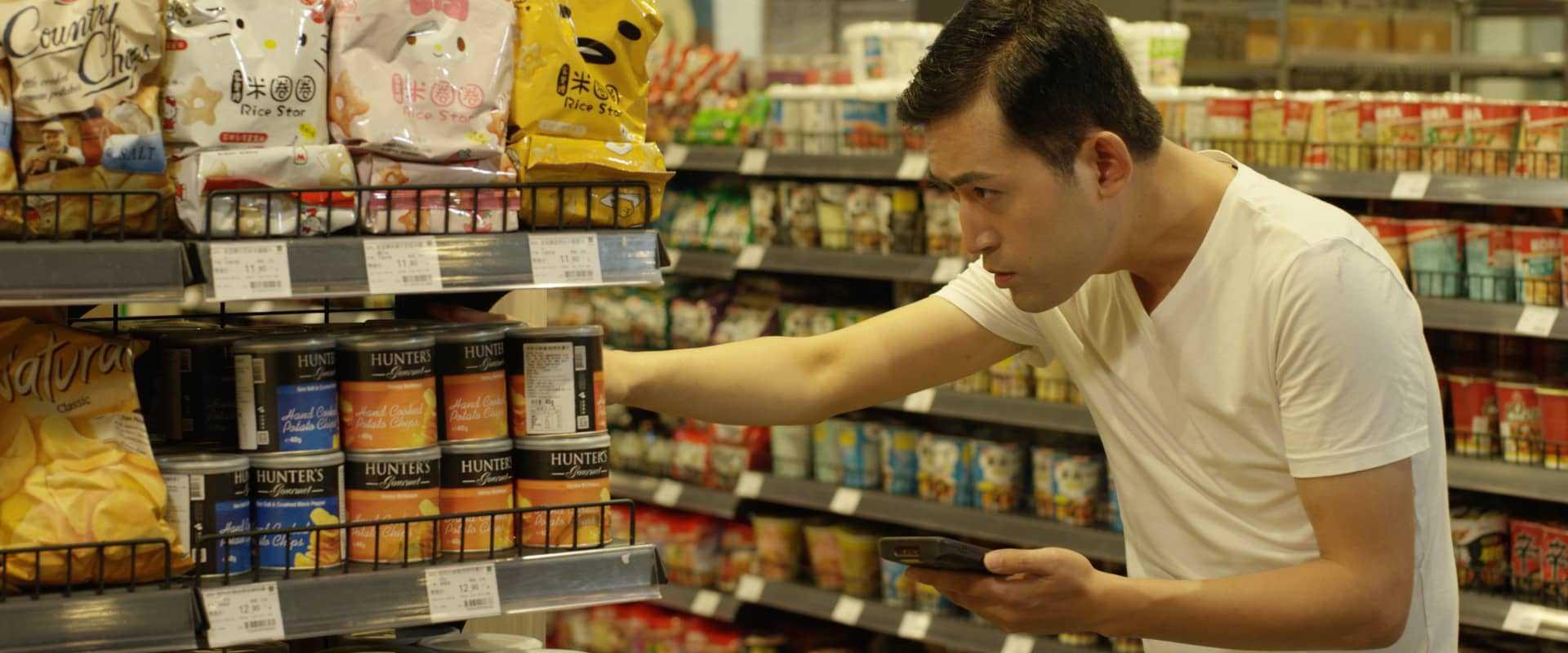 COSYS Retail Management mit dem praktischen Honeywell EDA51 MDE Gerät