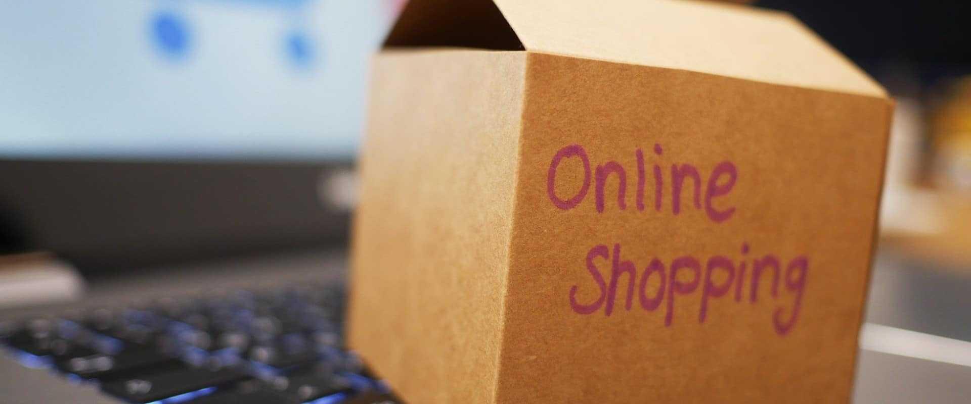 COSYS Softwarelösung für den Onlinehandel